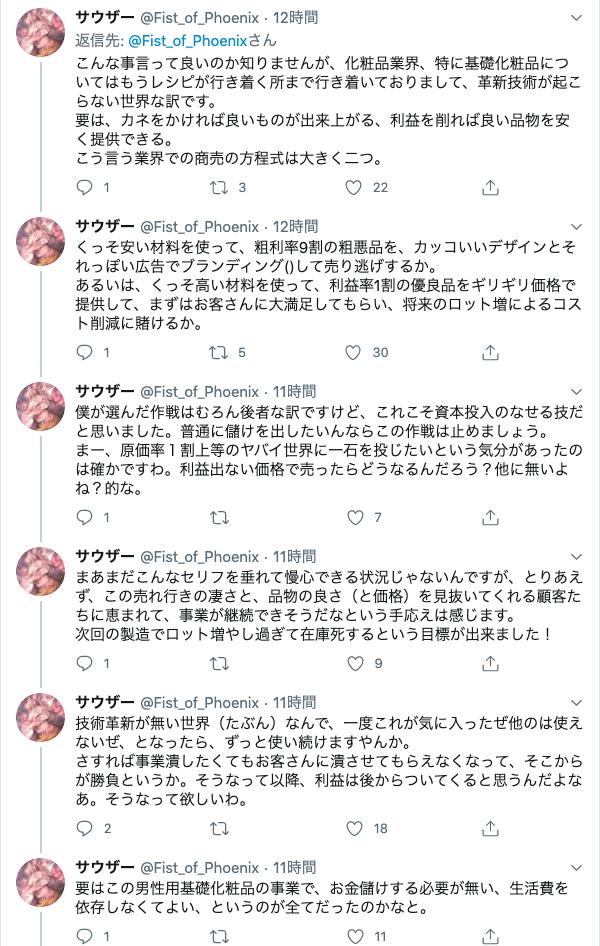 価格の安さの秘訣!!